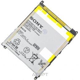 Sony LIS1520ERPC