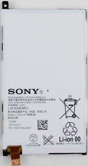 Фото Sony LIS1529ERPC