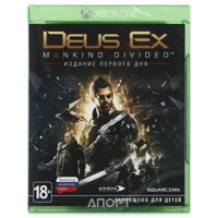 Фото Deus Ex Mankind Divided Day One Edition (Xbox One)