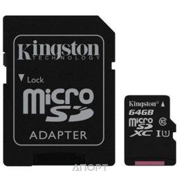 Kingston SDC10G2/64GB
