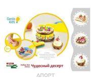 Фото Genio Kids Чудесный десерт (TA1037)