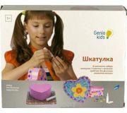 Фото Genio Kids Шкатулка (8824)