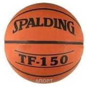 Фото Spalding TF-150 Perform (73955Z)