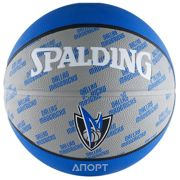 Фото Spalding Dallas Mavericks (73945Z)
