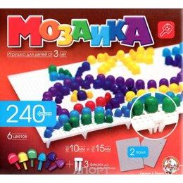 Десятое королевство Мозаика (00983ДК)