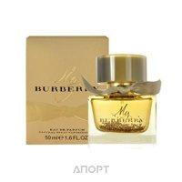 женская парфюмерия Burberry купить в санкт петербурге цены на