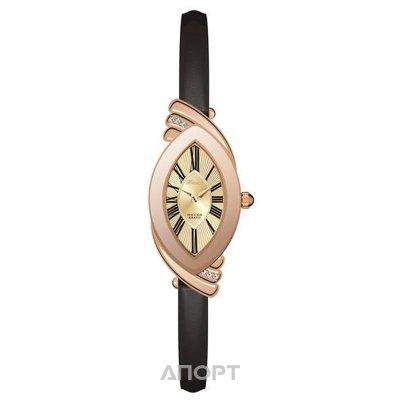 Наручные часы Ника  Купить в Ставрополе   Цены на Aport.ru fd13bd11337