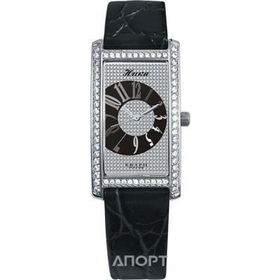 Наручные часы Ника  Купить в Кирове   Цены на Aport.ru ff13d8a977d