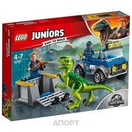 <b>LEGO Juniors 10757</b> Jurrasic World Грузовик спасателей для ...